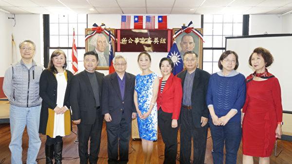 马宾峤任台湾同乡联谊会长
