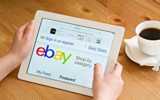購海外商品繳GST在即 eBay稱將阻澳洲人網購