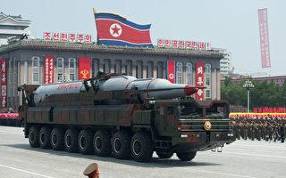 美空袭叙国 台学者:逼陆处理北韩