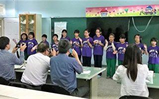 參訪中市校園教越語    越南出版界感動贈書