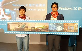 台Window 10釋出創作者更新 人人都能畫3D