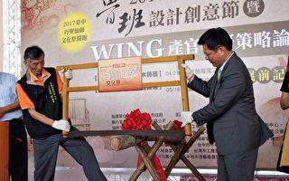 鲁班智慧遍布亚洲   文化祭邀越南分庙回銮