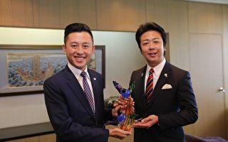 訪日第二天  林智堅拜會福岡市長借鏡巨蛋