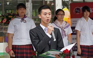 世界閱讀日 六家高中舉辦外語歌唱與詩歌朗讀