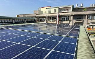 政府推动绿能产业发展,目标再生能源占比达20%。图为太阳能板。(桃园市环保局提供)