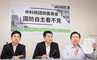 台中科院咨委会惹议 立委:九成军系转任