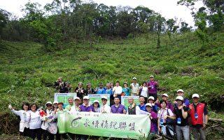罗东林管处与企业认养造林 推动永续发展