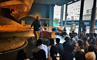 國際名廚職場傳授  亞大生體驗米其林教學