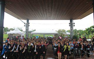 宜蘭縣106年慶祝五一勞動節模範勞工表揚大會