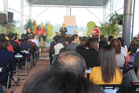 宜兰县106年庆祝五一劳动节模范劳工表扬大会。(郭千华/大纪元)