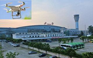 成都機場再現無人機 致22航班延遲降落