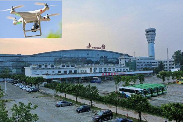 成都机场再现无人机 致22航班延迟降落