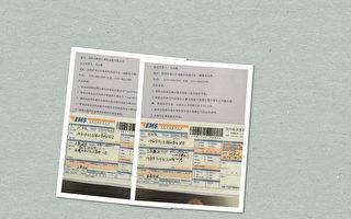 山东律师控告腾讯公司违法 微信号仍被封