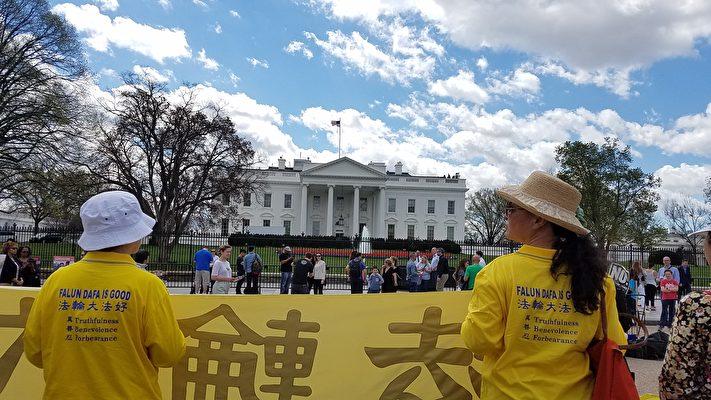 来自华府和纽约部分法轮功学员在白宫前举行请愿活动,他们呼吁美国总统川普在即将到来的川习会晤中,敦促习近平制止对法轮功的迫害,并将前中共总书记、迫害法轮功的元凶江泽民绳之以法。(Xuebin/大纪元)