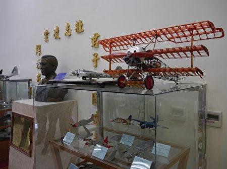 """""""黄君灿航空图书馆""""展示黄上校生前的收藏珍品,其中多项为国内之仅有。(方金媛/大纪元)"""
