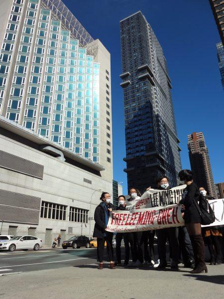 30位亞裔青年聲援李明哲,徒步走至中領館。