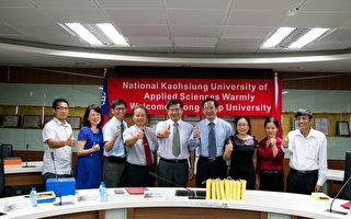 高应大越南同塔大学携手 培育新南向人才