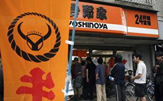 帮付学费 日本快餐厅鼓励大学生打工