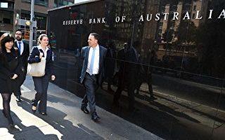 储银:2024年前澳洲不太可能上调利率