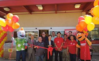 Grocery Outlet Bargain Market柔斯蜜店已于4/22重新开业