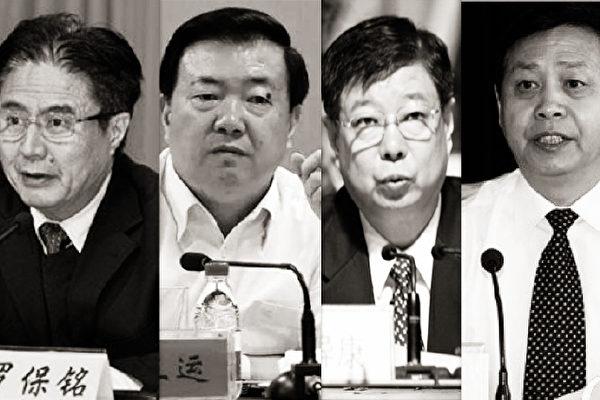 十九大前清洗江派窝点 四省省委书记被免职