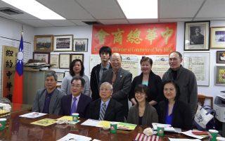 中文热!国际学校推传统中文教育