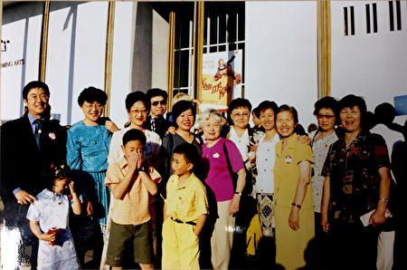 2001年,Elaine在美国华盛顿与同修在一起,图中穿玫红色衣服的为Elaine。(Elaine提供)