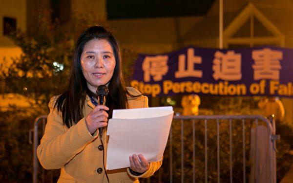 来自中国吉林的马春梅女士说,她的18位朋友都已被迫害致死。(李莎/大纪元)