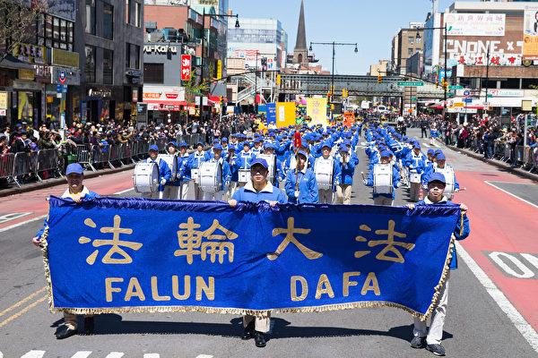 纪念四二五18周年 纽约法轮功学员盛大游行