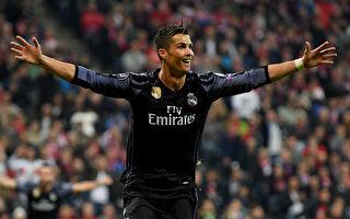歐冠:皇馬客場逆轉拜仁 多特不敵摩納哥