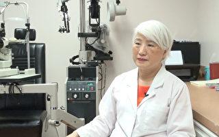 隐形眼镜戴过夜 细菌感染率增20倍