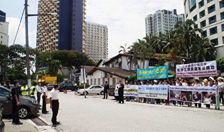 """马来西亚部分法轮功学员举行纪念""""四•二五""""和平上访十八周年集会,引起许多警官关注,前来了解真相。(杨晓慧/大纪元)"""