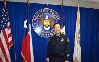 華裔警官Henry Gaw出任休斯頓警察局副局長
