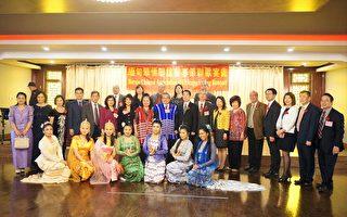 緬甸華僑聯誼會春宴 逾300人出席