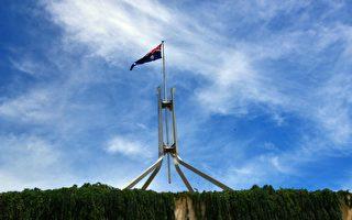 澳洲總理18日宣佈將取消457工作簽證,並將以一個新的簽證類別取而代之。澳洲商界對此褒貶不一,有些企業支持,但另一些企業對新簽證中的英語技能要求及其執行情況表示了擔憂。(簡沐/大紀元)