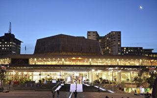 奧克蘭市中心著名的ASB劇院,神韻晚會幾乎每年在此上演。(張君/大紀元)