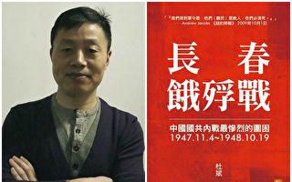 杜斌取保被拒 維權人士:應讓更多人了解他
