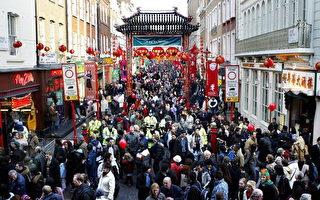 香港億萬富翁有意收購倫敦唐人街