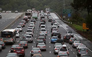 塞車有好處? 美加州擬用繁忙交通來發電