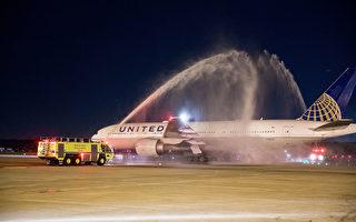 美联航新政策 让座乘客最高获$1万代金券