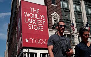 美预计今年八千家商店关闭 为何这么惨?
