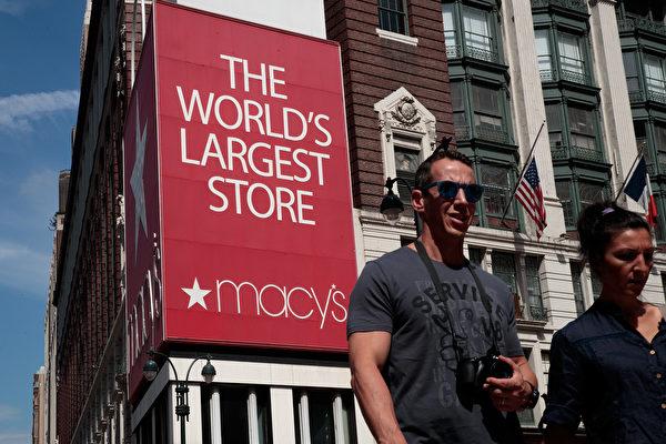 美預計今年八千家商店關閉 為何這麼慘?