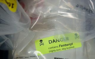 毒品器官假藥 中國跨國貿易犯罪內幕(上)