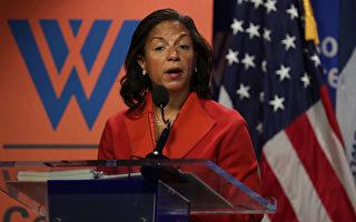多個消息來源告訴福克斯新聞,前國家安全顧問賴斯(Susan Rice)下令披露在監聽過程中,附帶聽到的川普團隊成員的姓名。(Alex Wong/Getty Images)