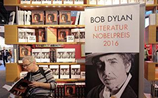 美歌手鮑勃·迪倫現身瑞典 低調接受諾獎