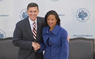 川普前國安顧問弗林(圖左)及奧巴馬前國安顧問賴斯,今年1月10日在華府出席美國和平研究所(U.S. Institute of Peace)舉辦的「2017年交棒:美國在全球的角色」研討會。(CHRIS KLEPONIS/AFP/Getty Images)
