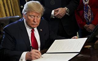 川普将签署行政令 严格执行及推动H-1B改革