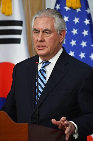 国务卿蒂勒森(Rex Tillerson)。(Song Kyung-Seok-Pool/Getty Images)