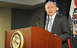 美國司法部長塞申斯(Jeff Sessions)辦公室向全國聯邦檢察機關發出一封備忘錄,指示聯邦檢察官針對大多數犯罪嫌疑人,採取最嚴厲的指控和處罰。(Michael B. Thomas/Getty Images)