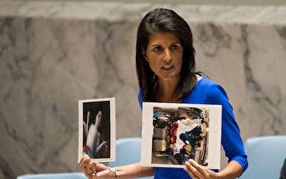 对叙政策大逆转 美:阿萨德下台是优先事项